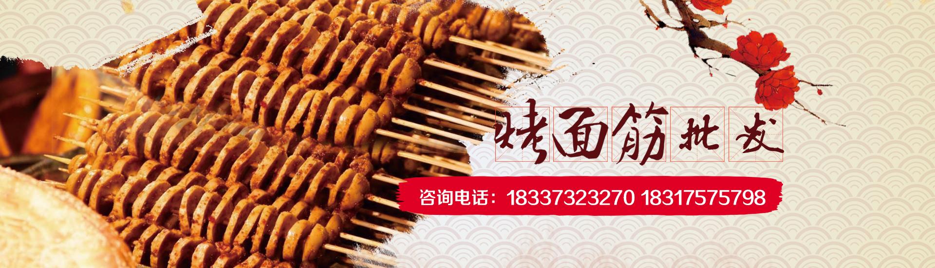 竞博官网登录_竞博注册_竞博电子竞技app官网